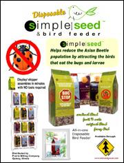 Simple Seed