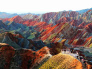 China's northwestern Gansu province